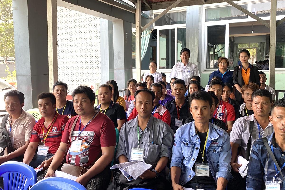 นำเข้าแรงงานพม่า 24 คน