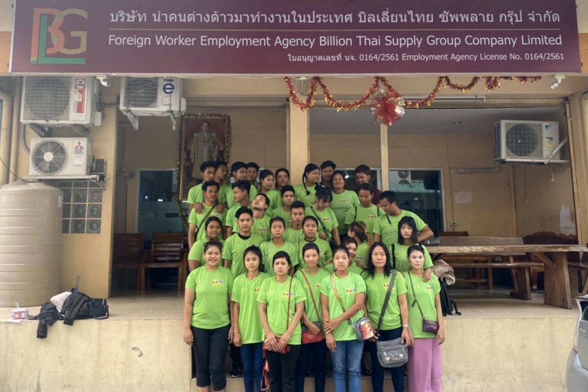 นำเข้าแรงงานพม่า