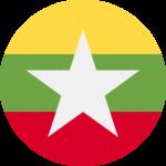 ขึ้นทะเบียนแรงงานพม่า